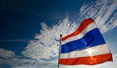 Таиланд-казино