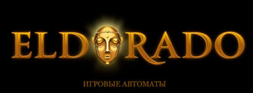 Автоматы Игровые Спартака Одиссея принимает