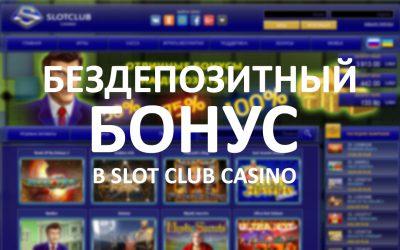 Программы для интернет казино