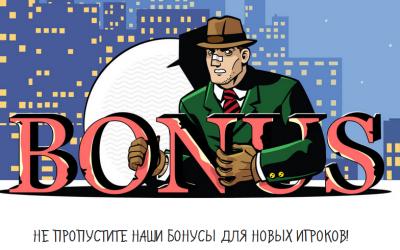 casino-x-bonusy