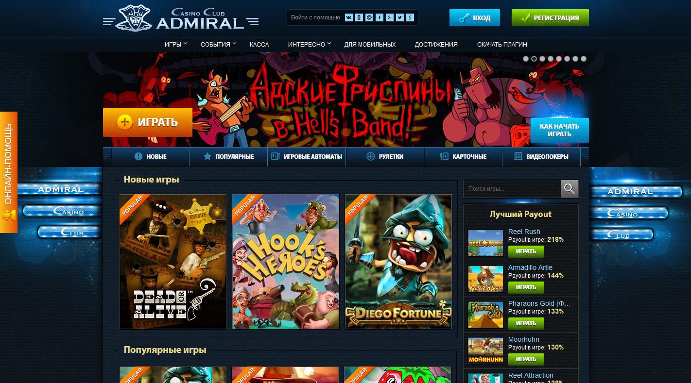 топ лучших онлайн казино в мире