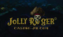 Jolly-Roger-casino