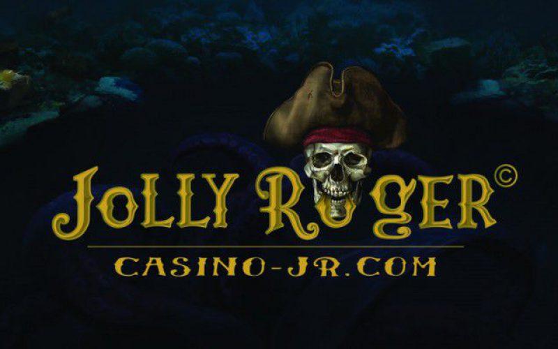 Новые онлайн казино