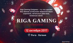 Riga_Gaming_Congress