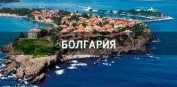 bolgaria-gambling